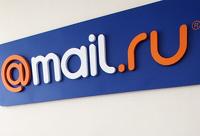 Mail.ru избавилась от акций Facebook за 525 млн долларов