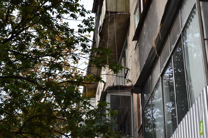 Фонд капитального ремонта начал свою работу на Тамбовщине