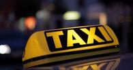 Таксист обналичил банковскую карту, утерянную пассажиром
