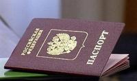 Власти придумали, как вернуть больше соотечественников в Россию