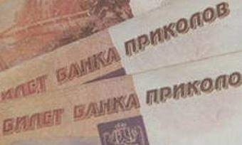 В Тамбове пенсионерка пыталась расплатиться за покупки книжной закладкой