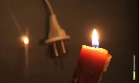Энергетики оставят без света жителей Солнечного