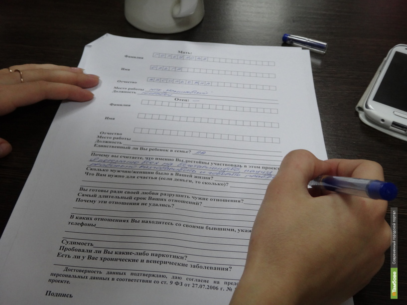 Депутаты Тамбова предлагают отказать в финансировании профессиональным футбольным клубам