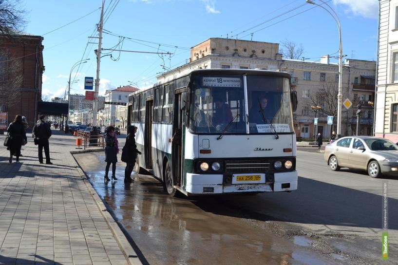 Тамбовские автоинспекторы оценят состояние здоровья водителей автобусов