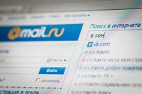 Mail.Ru отказался от поиска Google
