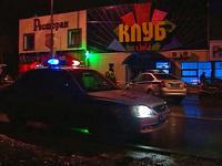 В Москве мужчина взорвал гранату у здания ночного клуба
