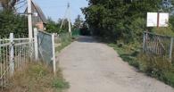 Дорогу на Периксу капитально отремонтируют