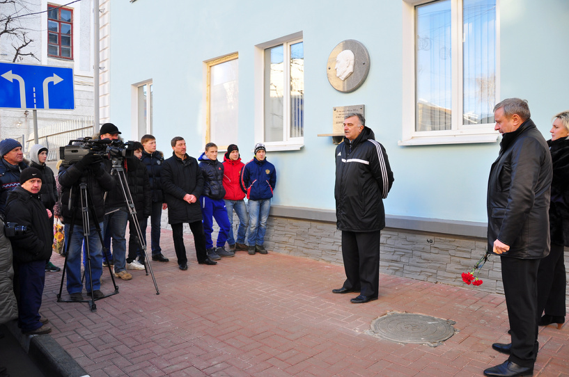 В Тамбове открыли мемориальную доску заслуженному тренеру