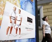 Глаз москвичей больше не радуют шорты Путина и Медведева