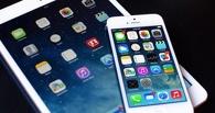 iPhone и iPad в России подорожали на четверть