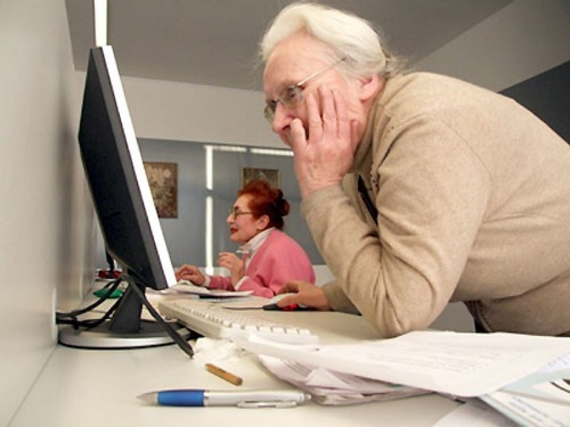 45 90 пенсии работающим пенсионерам