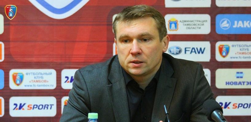 Главный тренер ФК «Тамбов» пообщается с болельщиками в прямом эфире