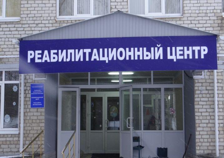В Тамбовском районе открывают центр для реабилитации наркоманов