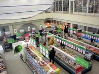 Мигрантам разрешат работать в магазинах на законных основаниях