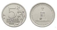 Банк России выпускает новую 5-рублевую монету