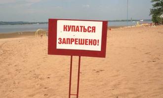 В местах, не предназначенных для купания, установят дополнительные запрещающие знаки