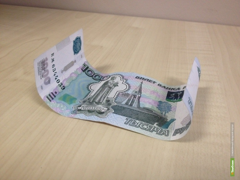 В области продолжают «гулять» фальшивые деньги