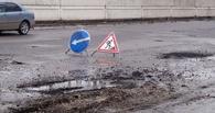 За некачественный ремонт дорог подрядчиков штрафуют