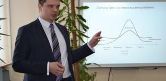 В Тамбовском филиале РАНХиГС выступил главный экономист Центробанка