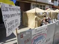 Сторонникам Тимошенко запретили митинговать