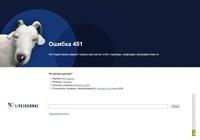 Промах Роскомнадзора: пользователи нашли способы обойти онлайн-цензуру