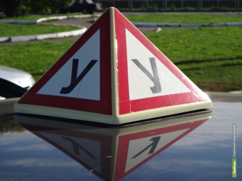 ГАИ ужесточили правила сдачи экзамена по вождению