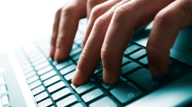 Блогеры смогут участвовать в судьбе Тамбова, не выходя из дома