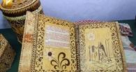 В Рассказово открылась выставка берестяных изделий
