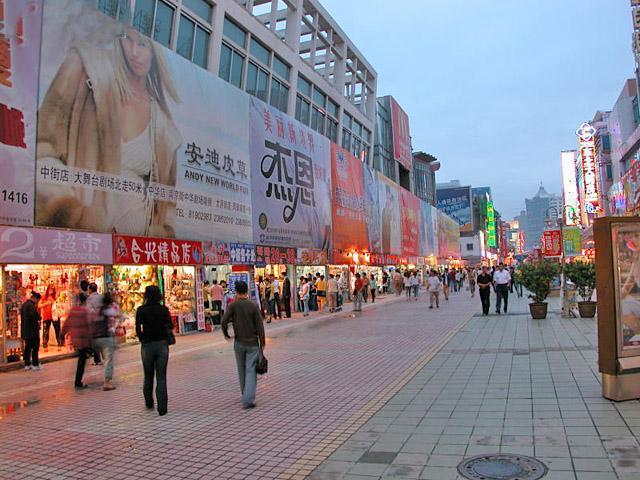 Россия, Китай и Корея создадут безвизовую и беспошлинную туристическую зону
