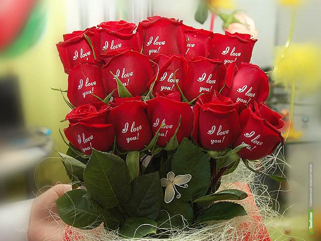 В Тамбове появились «говорящие» цветы