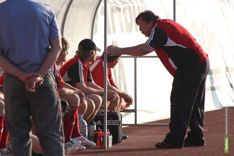 Тренер тамбовского «Спартака» оценил свою работу на «два»