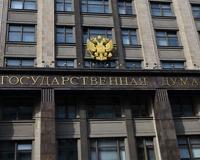 Почти половина россиян не видит смысла в существовании Госдумы
