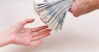За эффективную работу региональной власти Тамбовщина получит крупный денежный грант