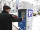 В Тамбове могут появиться паркоматы