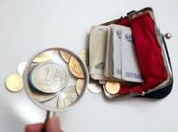 С января минимальную зарплату повысят на 350 рублей