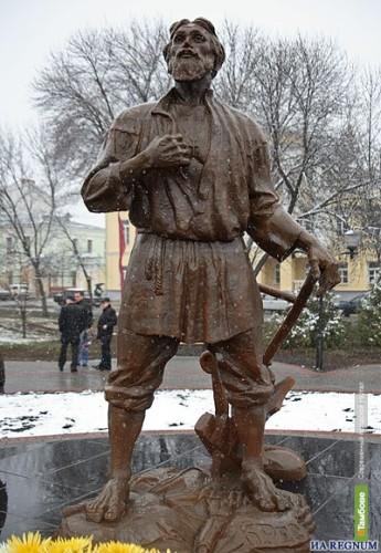 В Тамбове выпустят марку с русским мужиком