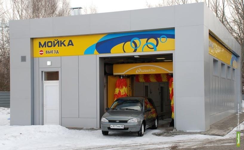 В Тамбове появились автомойки нового поколения