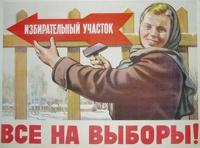 В Москве объявили о втором туре президентских выборов
