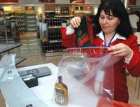 Украденный товар магазинам компенсируют льготами