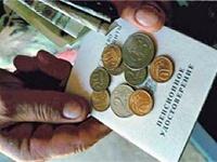 Минтруд разработает калькулятор для расчета будущей пенсии