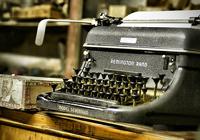Писатели просят пенсию в половину от депутатской