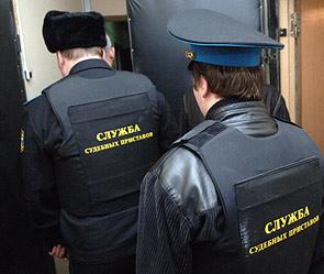 В Тамбове судебные приставы арестовали здание за долги