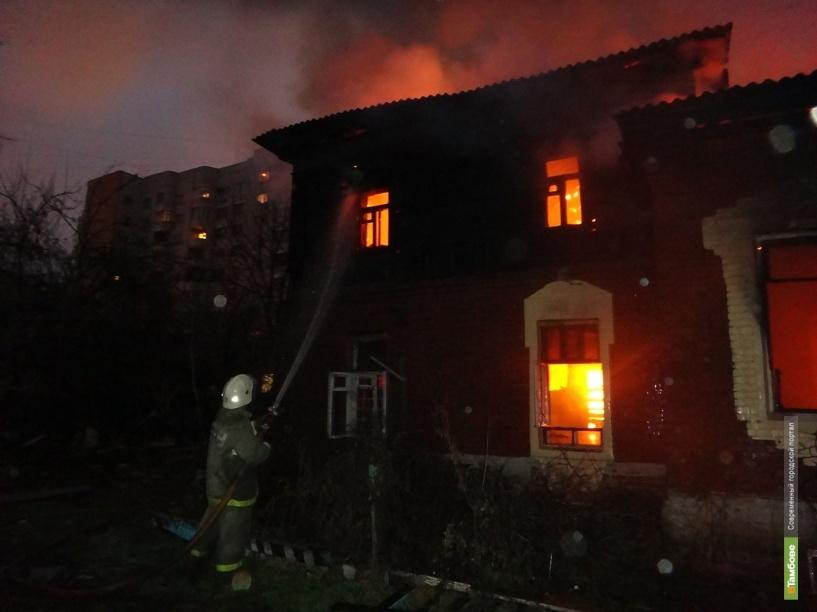 В центре Тамбова вспыхнули сразу два пожара