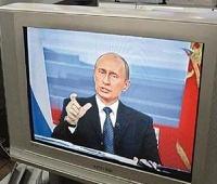 Рекламу на «Первом канале» и «России» хотят отменить