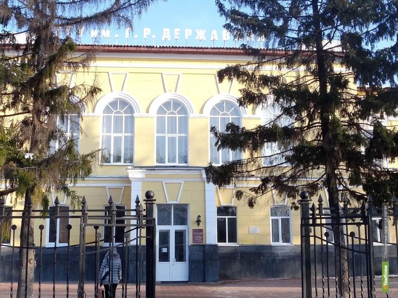 Лингвисты 7 стран обсудят в Тамбове экологию русского языка
