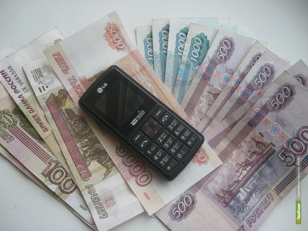 Тамбовчанка отдала мошеннику 20 тысяч рублей