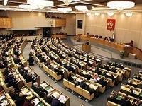 Проект об амнистии бизнесменов внесли в Госдуму