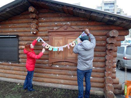 В Тамбове начали украшать избушку Деда Мороза