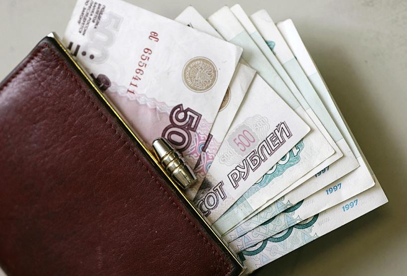 Зарплату в регионе повысят на 10 процентов