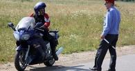 Россияне наконец-то начнут получать водительские права по-новому